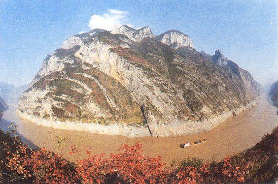 гр. Чунцин, Китай