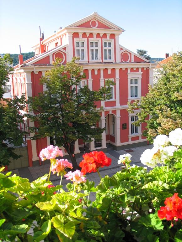 Историческия музей
