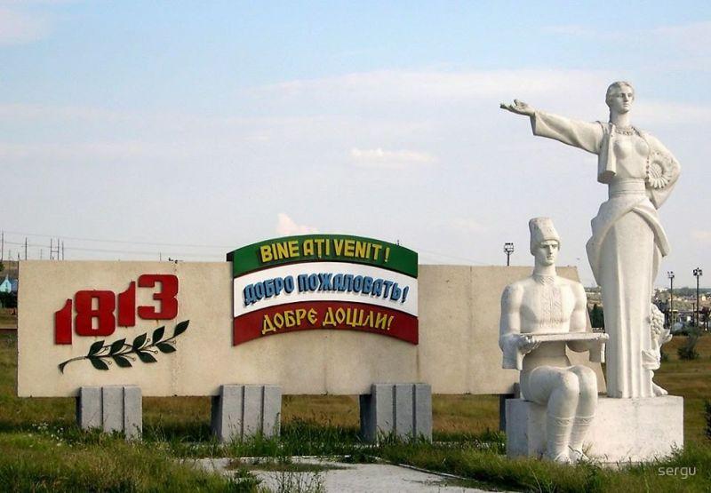 гр. Тараклия, Молдова
