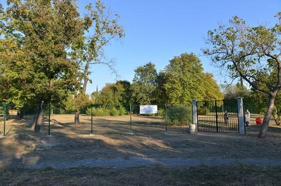 Площадка за свободно движение на домашни кучета - Парк