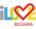 I love Bulgaria - Sliven