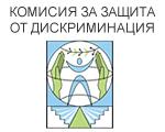Комисия за защита от дискриминацията