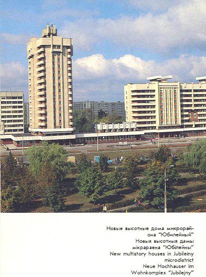 гр. Светлогорск, Беларус