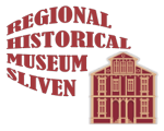 Regional Historical Museum Dr. Simeon Tabakov - Sliven
