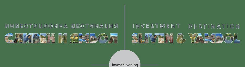 https://invest.sliven.bg