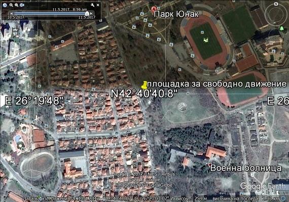 Площадка за разходка на кучета - координати, сателитна снимка