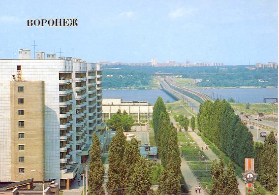 гр. Воронеж, Русия